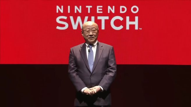 Kimishima谈Switch前进的动力等话题