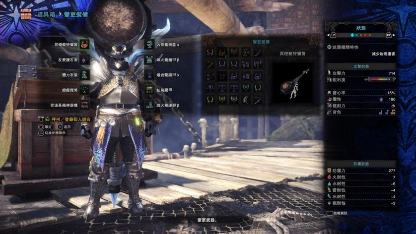 《怪物猎人世界/MHW》最强辅助流派 土豪奶妈笛